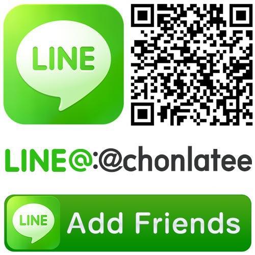 LineID:@chonlatee